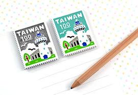 【收藏天地】台灣紀念品*郵票造型冰箱貼-墾丁燈塔(2色)