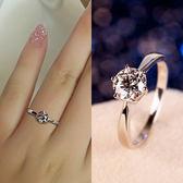 S925純銀戒指女款開活口簡約日韓版求婚仿真鉆戒渡白金學生銀飾品