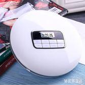 CD隨身聽便攜式CD機 MP3英語聽力CD學習機迷你家用CD播放器zzy2616【寶貝兒童裝】TW