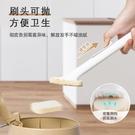 洗碗刷 一次性鍋刷廚房洗碗洗鍋刷子長柄去污加液多功能刷 米家