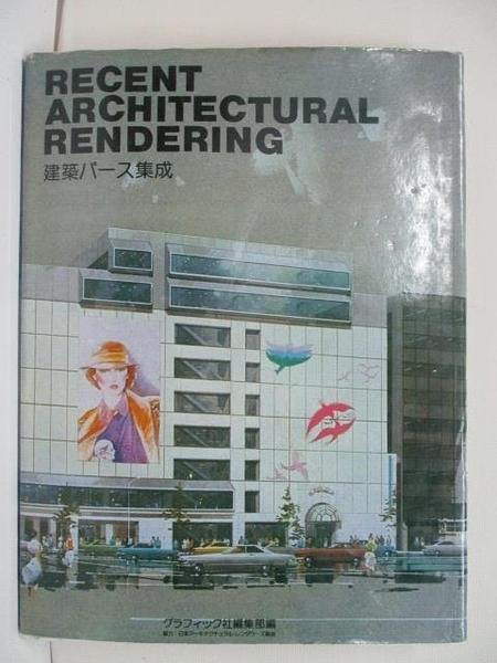 【書寶二手書T8/建築_EGM】Recent Architectural Rendering建築集成_1981年