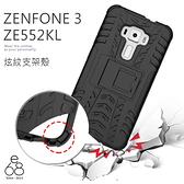 輪胎紋 華碩 ZenFone 3 手機殼 手機支架 矽膠殼 軟殼 防摔殼 保護套 手機套 保護殼 ZE552KL