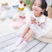 【新年鉅惠】春新兒童襪子純棉網眼公主短襪女童船襪