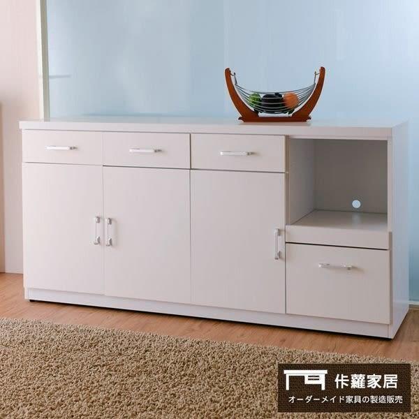 【佧蘿家居館】簡潔收納多功能 廚櫃 (160CM)【C0054】