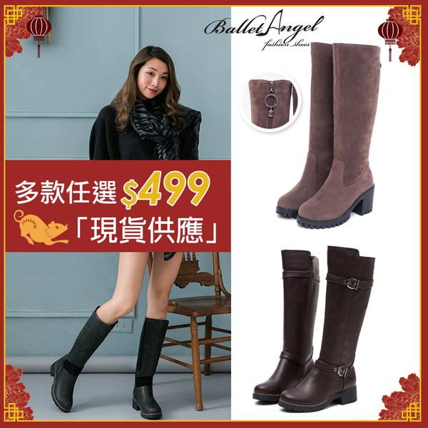 【時時樂限定】簡約美腿長靴(五款任選) 原價1280特價499【現貨供應】 *BalletAngel