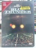 影音專賣店-K14-043-正版DVD【藍色霹靂號】-由擅長拍動作片的約翰貝德漢執導