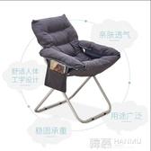 創意懶人沙發可折疊電腦椅客廳單人沙發椅榻榻米休閒寢室椅子 韓慕精品 YTL