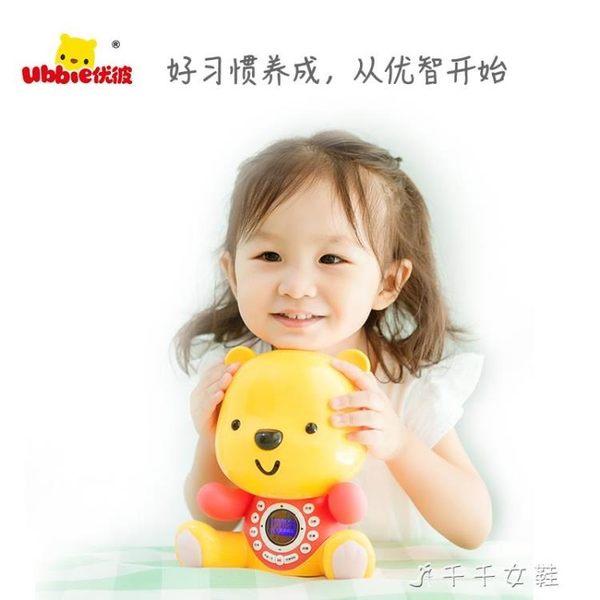 早教機小熊優比故事機兒童玩具寶寶安撫音樂播放機可充電下載千千女鞋