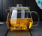 茶壺 玻璃茶壺單壺加厚耐熱高溫過濾紅茶具家用燒水煮茶小泡花茶器套裝【快速出貨八折下殺】