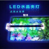 小魚缸Led夾燈高亮度水族箱水草照明小型迷你烏龜缸防水燈架ATF 格蘭小鋪