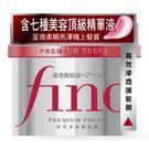 FINO高效滲透護髮膜沖洗型230g...
