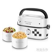 便當盒 生活元素保溫可插電加熱電熱飯盒自動熱蒸煮帶飯神器便攜便當盒 阿薩布魯