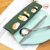 喔依稀筷套(不含餐具)/餐具收納套
