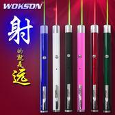 雷射筆USB充電綠光激光手電紅光沙盤售樓筆鐳射綠外線燈教鞭指星筆 俏女孩