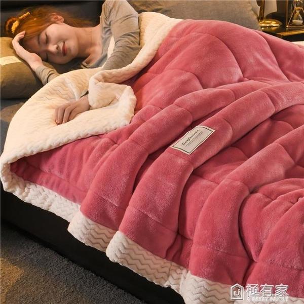 毛毯冬季加厚珊瑚絨三層毯子薄款被子蓋毯法蘭絨午睡毯單人毛巾被 秋季新品