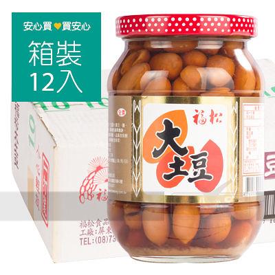 【福松】大土豆370g玻璃瓶,12罐/箱,全素,不含防腐劑,平均單價63.75元