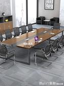 辦公家具小型會議桌長桌簡約現代條形桌培訓桌會議室會議桌椅組合 618購物節 YTL