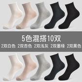 襪子女棉質中筒襪短襪女士棉襪正韓學院風夏季薄款黑色日系長襪中筒襪女襪中筒襪女襪