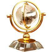 水晶球擺件地球儀家居擺設歐式辦公桌書房