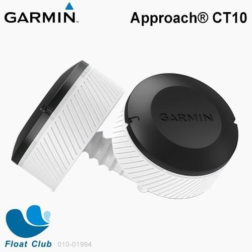 GARMIN 高爾夫球桿桿應器 Approach CT10 14入 (限宅配)