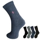 【義大利名牌】Roberta di Camerino 諾貝達, 羊毛襪, Merino 美麗諾羊毛 款 - 普若Pro品牌好襪子專賣館