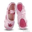 腳背鞋子古典舞古典芭蕾鞋瑜伽芭蕾舞鞋綁帶甜美復古軟底鞋外穿 布衣潮人