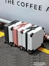 行李箱鋁框小型行李箱女18寸輕便迷你登機拉桿箱24男26旅行密碼箱子20寸  LX 萊俐亞