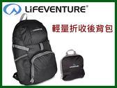 英國LIFEVENTURE PD18公升輕量折收包 7911 後背包 購物袋 旅行背包 輕便 耐磨 OUTDOOR NICE