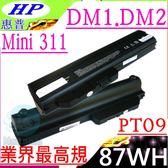 HP PT09 電池-惠普 電池-PAVILION DM1,DM2 MINI 311,HSTNN-IB0N,572831 VP502AA, PT06,超長效