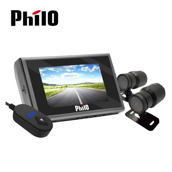 飛樂 PV308 前後雙鏡頭機車行車紀錄器+16G記憶卡