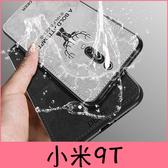 【萌萌噠】小米9T / 小米9T Pro  經典復古布紋麋鹿蝙蝠俠 全包磨砂絨布手感牛仔布紋 手機殼 手機套