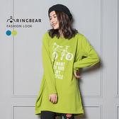 長袖上衣--休閒氣質腳踏車英文印圖氣球裙版圓領長上衣(藍.綠XL-5L)-A287眼圈熊中大尺碼