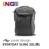 【新品上市】PEAK DESIGN V2 魔術使者攝影後背包 20L (沉穩黑色) 相機包 Everyday Backpack