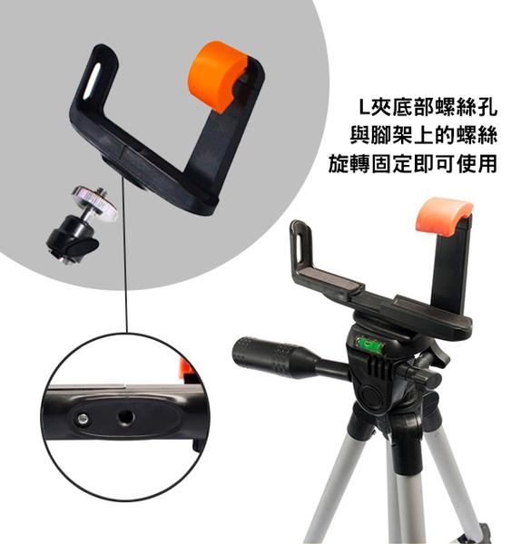 【刀鋒】現貨 輕量專業雲台腳架 TF-3110 送L型腳架 相機腳架 手機腳架 三腳架 支架 雲台