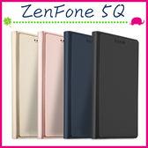 Asus ZenFone 5Q 6吋 ZC600KL 肌膚素色皮套 磁吸手機套 SKIN保護殼 側翻手機殼 支架保護套 簡約外殼