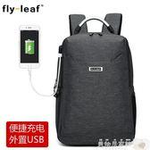 攝影背包 flyleaf相機包單反背包數碼攝影包佳能尼康索尼微單包分層雙肩包 JD【美物居家館】