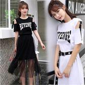 夏裝套裝大碼女裝新款遮肚子顯瘦連衣裙胖mm洋氣減齡兩件套 GB3476『樂愛居家館』