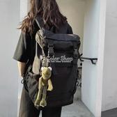 雙肩包男大容量背包簡約休閑旅行包防水運動戶外旅游登山包 快速出貨