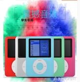 隨身聽 學生mp3音樂播放器有屏幕迷你可愛隨身聽mp4運動跑步型外放插卡P3 交換禮物