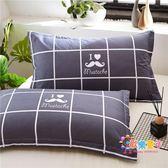 棉質枕套枕芯枕頭套學生大號成人全棉單人用枕單個一個男女