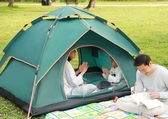 帳篷 戶外3-4人全自動雙人2單人家用賬防暴雨野營野外加厚防雨露營【限時八五鉅惠】