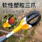 摘果器 三爪摘果器可伸縮摘果神器摘蘋果梨柿子多功能防滑軟膠摘果器