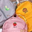 bf風書包女韓版高中日系古著感少女可愛草莓帆布雙肩包森系ig 潮品牌【小獅子】