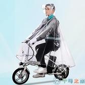 代駕司機雨衣騎行電動滑板折疊車全透明雨披【千尋之旅】