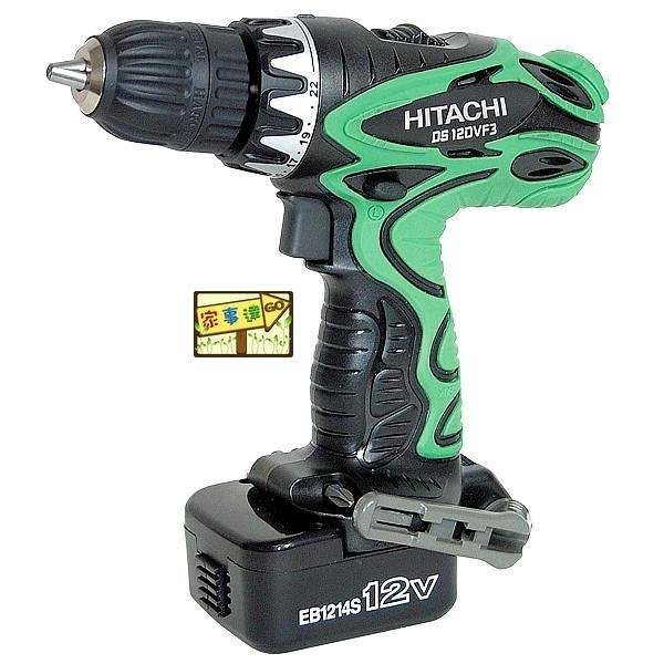 [ 家事達 ]HITACHI-DS12DVF3 日立 充電式起子電鑽-12V   特價