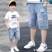 童裝男童中褲男孩五分褲中大童牛仔褲兒童短褲韓版薄款新款夏裝 漾美眉韓衣