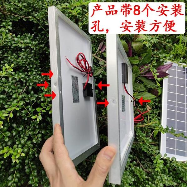 太陽能電池板10W6V5V穩壓器手機充電小型光伏發電系統家用車載用