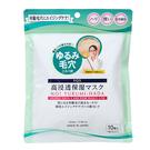 石澤研究所-SQS高浸透保濕面膜(10入)
