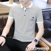 夏季男士短袖t恤韓版襯衫領個性丅半袖翻領上衣服男裝polo衫 時尚芭莎