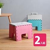 【HOUSE】美好折疊椅-中款2入組 二色可選中款-粉色-2入組